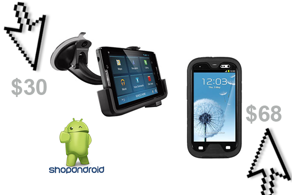 How to Use o79yv71net.ml Coupons o79yv71net.ml markets a line of accessories and parts for Android phones. When promotional offers and coupons are available for their products, you will find them on the official o79yv71net.ml homepage.