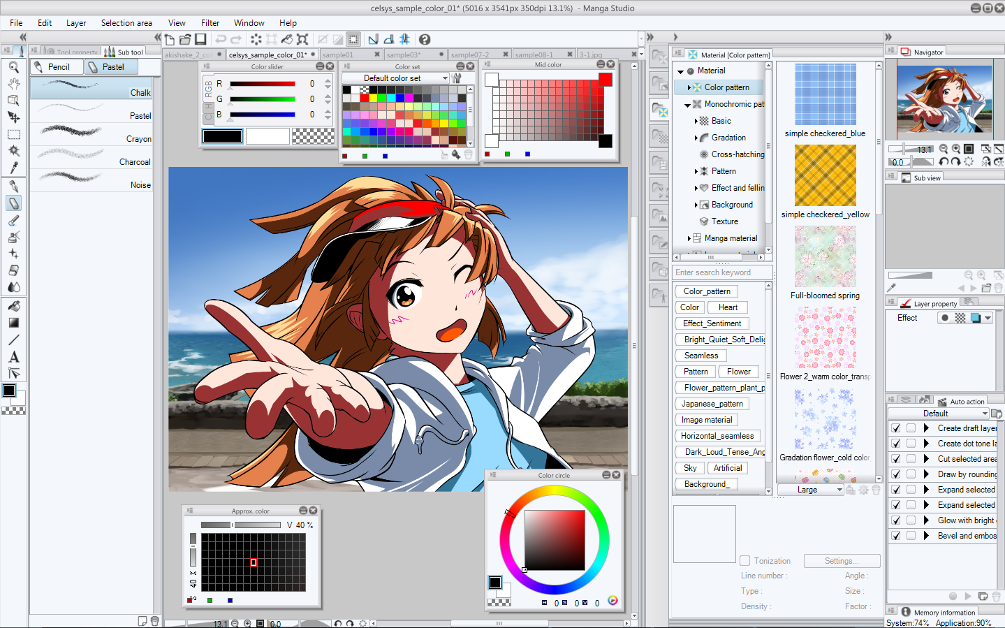 New version of manga studio captures comic art in color Art design software