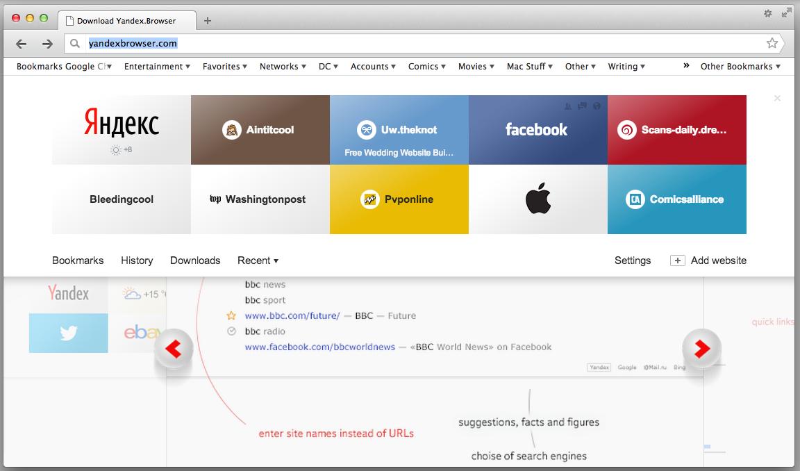 Yandex Deutsch