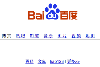 JD.com teams with Baidu in AI and big data play