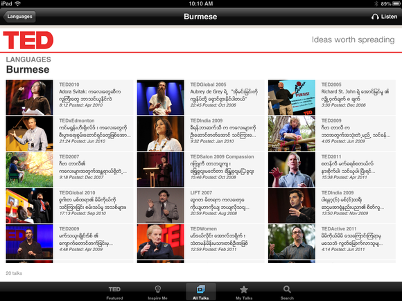 ted lectures app