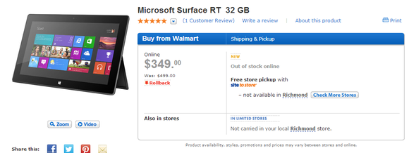 Microsoft Surface RT sold out