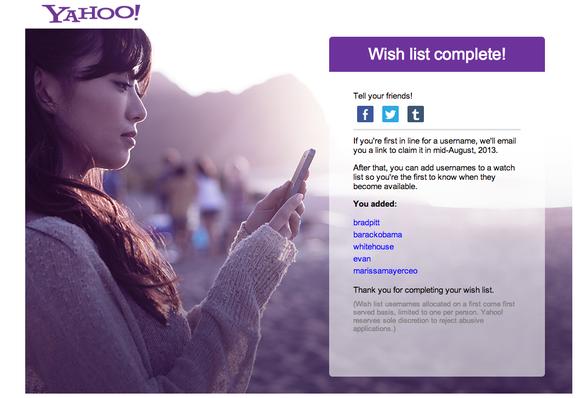 Yahoo Wishlist