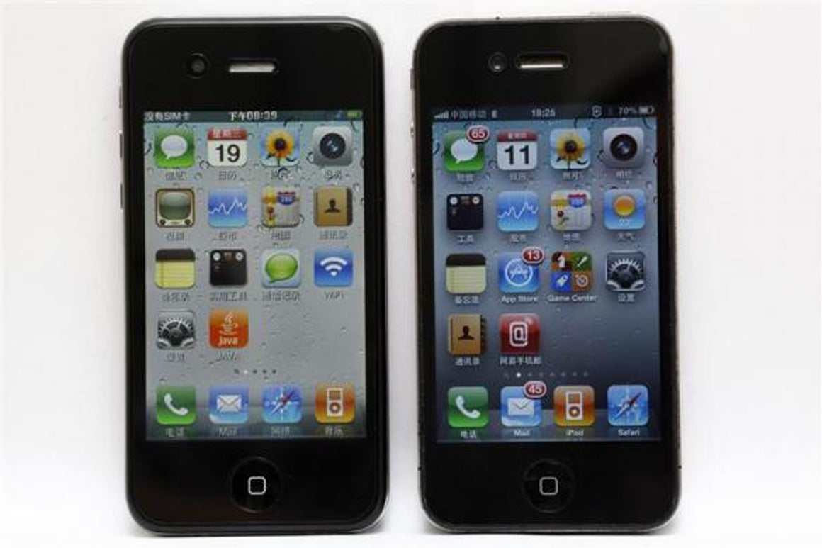 The unreal deal: How to ID phony phones, counterfeit CPUs ...