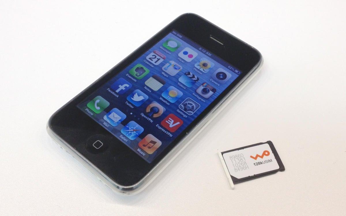 iPhone 3GS with China Unicom SIM card