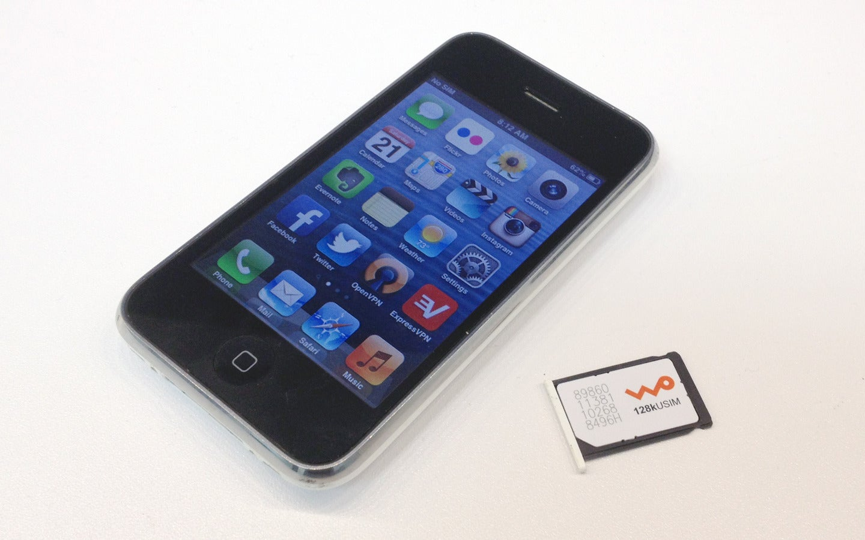 iphone 3GS China Unicom SIM