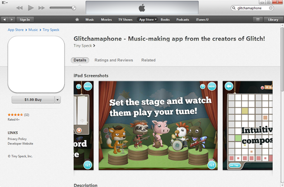 Glitchamaphone screenshot