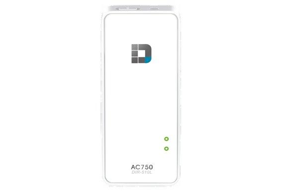 D-Link DIR-510 travel router