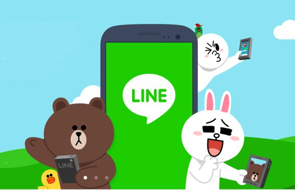 line messaging app