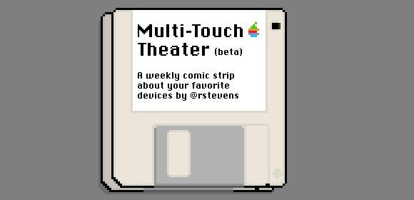 Multi-Touch Theater