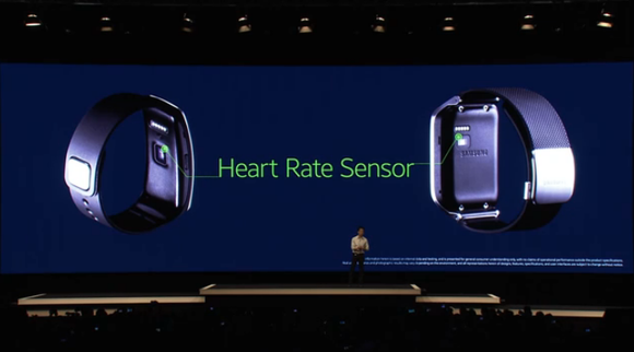 samsung gear heartrate sensor