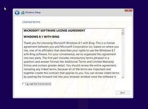 windows 8.1 with bing oem download