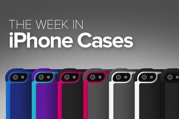 The Week in iPhone Cases The livin is easy