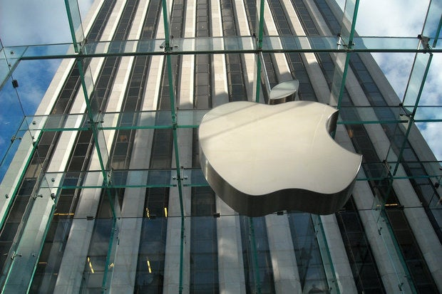 Apple store logo NYC