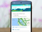 Bill reminders land in Google Now