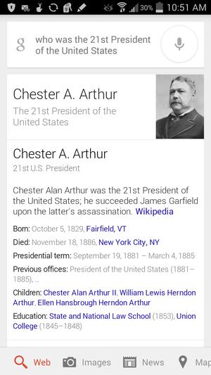 google now 1