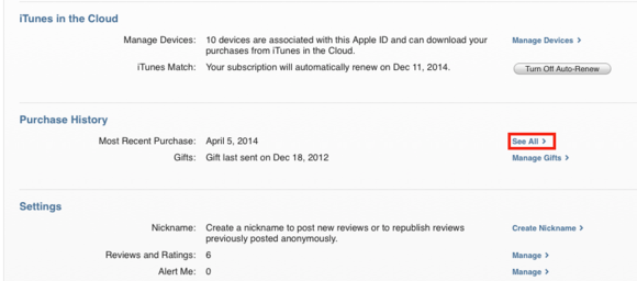 the itunes store is unable to process purchases at this timeとは