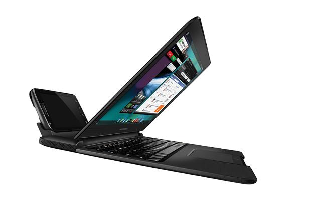 atrix laptopdock