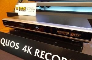 sharp 4k recorder