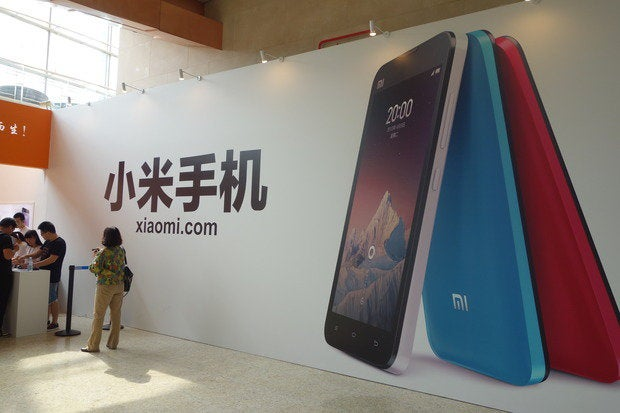 xiaomi poster