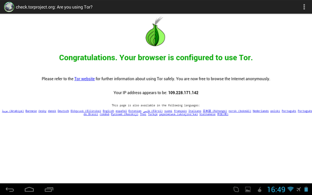 encrypt browser ss