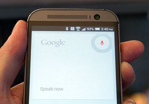google now voice primary