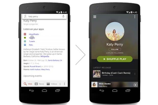 google music search2