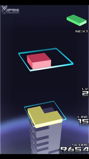 puzzle prism 1
