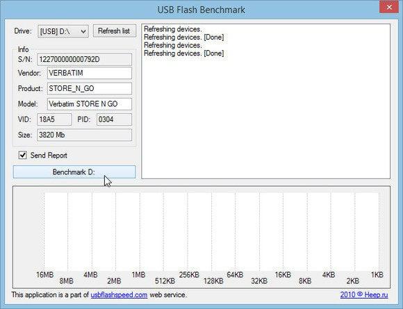 0807 usb flashdrive start