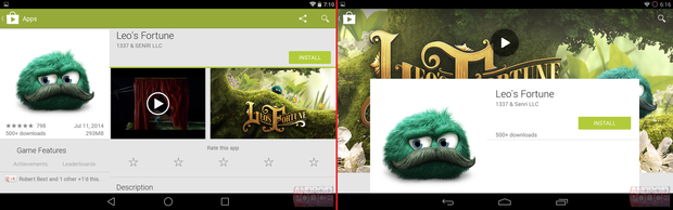 leos fortune google play revamp