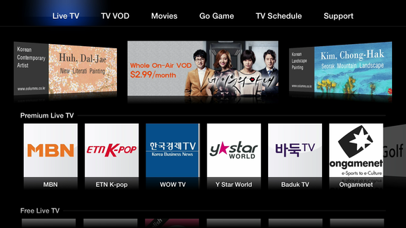 apple tv channel kortv