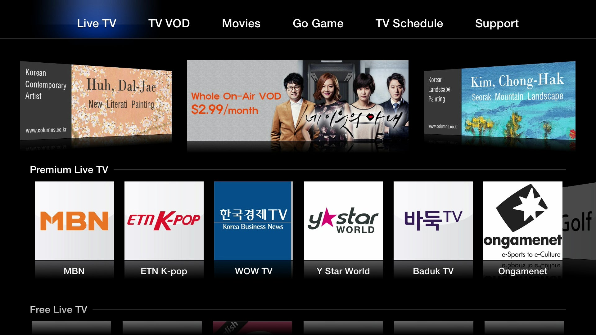 your complete guide to every apple tv channel a to z. Black Bedroom Furniture Sets. Home Design Ideas