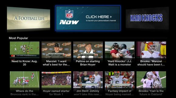 apple tv channel nfl now