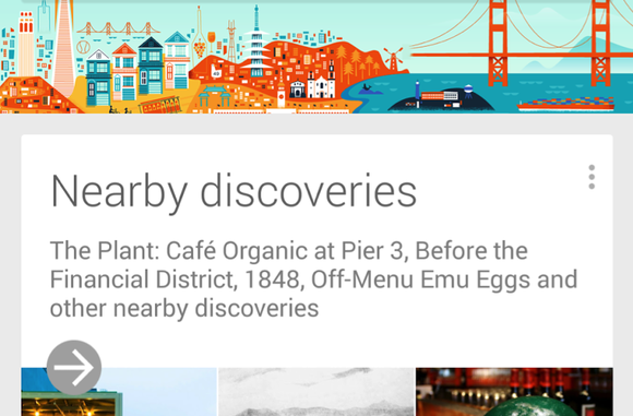 field trip in google now
