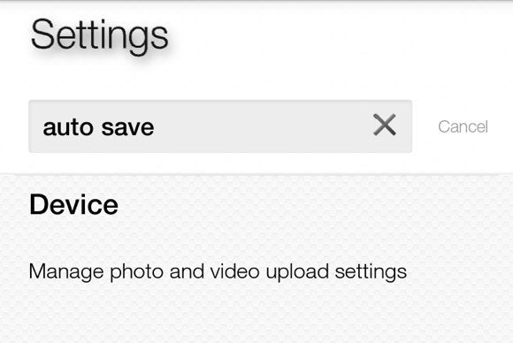 fire phone slider settings search