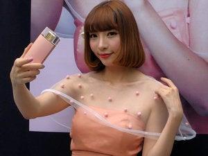 perfume bottle camera 2