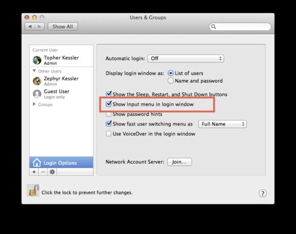 show input menu at login