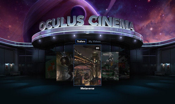 blog oculus cinema small