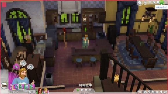 blurry sims
