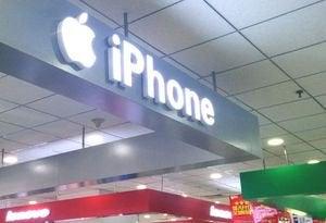 iphone sign beijing