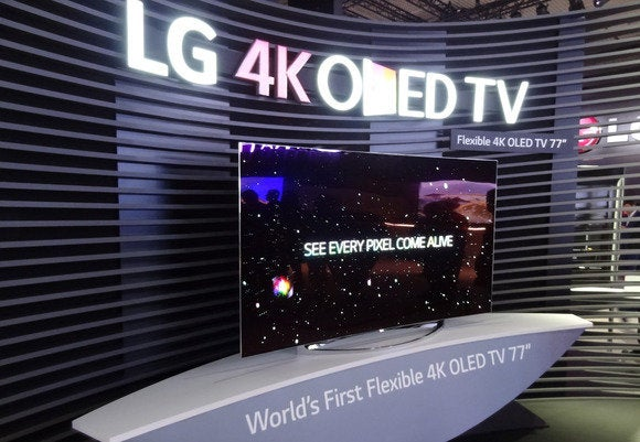 lg variable curved oled