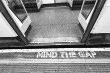 Mind the Agility Gap