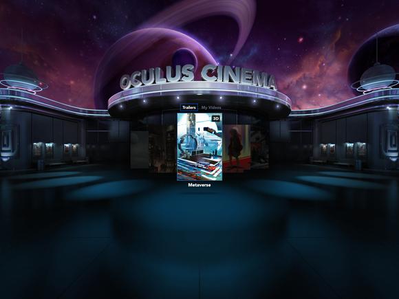 oculus cinema lobby carousel
