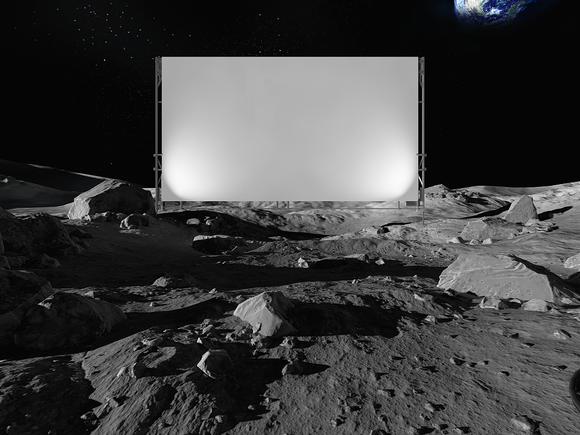 oculus theater moon