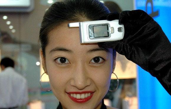 pantech temperature phone 2