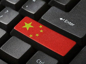 US trade lobbying group attacked by suspected Chinese hackers