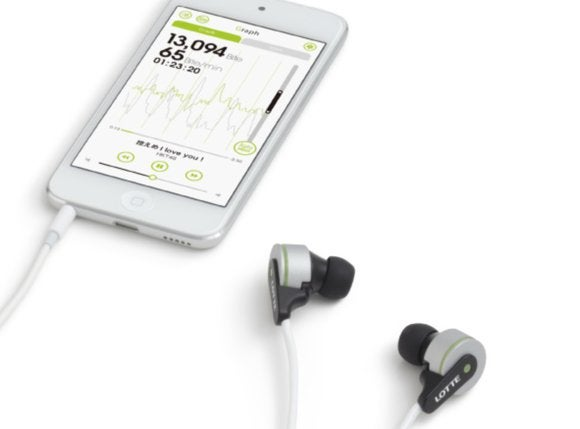 lotte music player