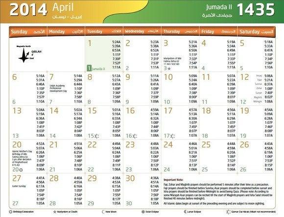 Windows 10 persian calendar