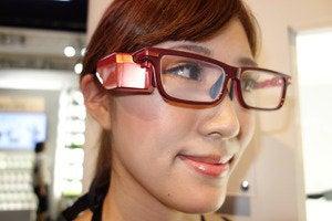 toshiba glasses