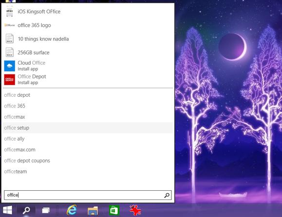 windows10 search